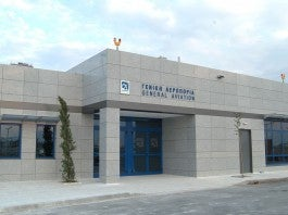 The General Aviation Facility